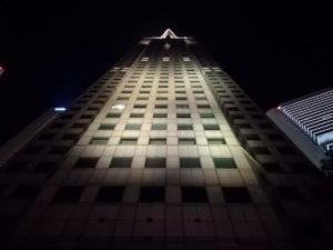 UOB tower by night