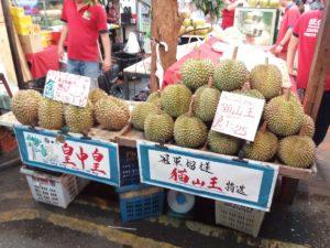 Il famoso frutto Durian dall